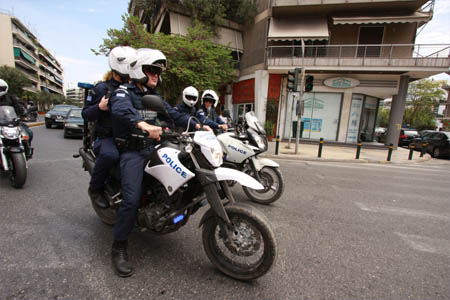 Hellenic Civil Guard Police