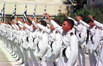 Πίνακας Εισακτέων Στρατιωτικών Σχολών 2012 - 2013