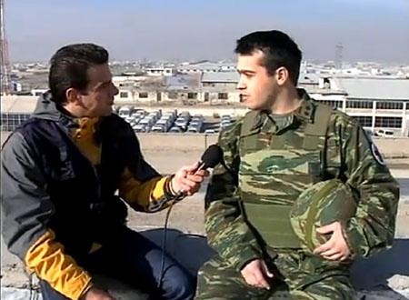 Ελληνική Δύναμη Αφγανιστάν