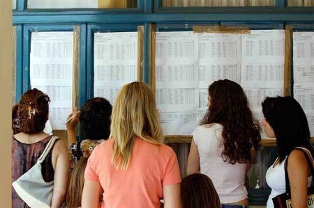 Βάσεις ΑΕΙ ΤΕΙ 2012 βάσεις στρατιωτικών Σχολών