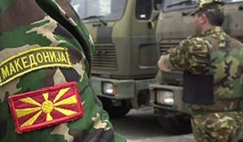Δικαστήριο Χάγης - Απόφαση για Σκόπια και ΝΑΤΟ