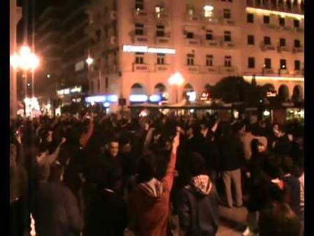 Οπαδοί Ηρακλή, Διαδηλώσεις, ΔΕΘ 2011