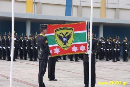 Σχολή Ευελπίδων Σημαία ΓΕΣ