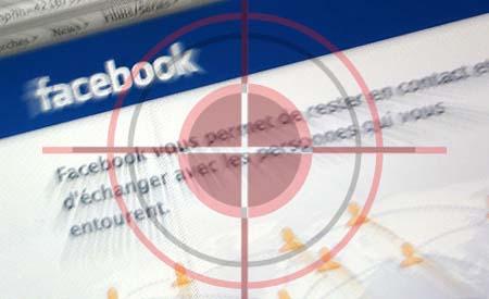 στρατιωτικές σχολές facebook
