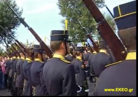 Ευέλπιδες Σχολή Ευελπίδων Παρέλαση