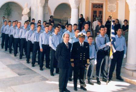 ΑΕΝ Σχολή Πλοιάρχων Σχολή Μηχανικών Ναυτική Σχολή