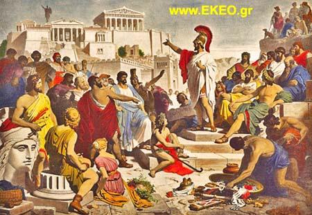 Ελληνική Πολιτοφυλακή Πολιτοφύλακες Αθήνα