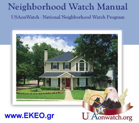hellenic neighborhood watch manual